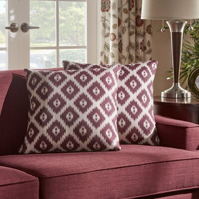 Alcina Throw Pillow in Lavendar Ikat