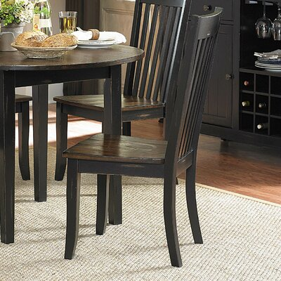 Henri Side Chair (Set of 2)