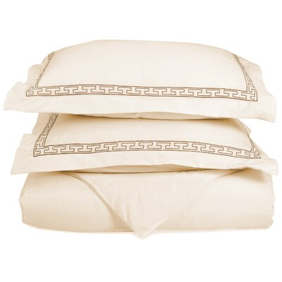 Sheatown Reversible Duvet Set Color: Ivory/Taupe, Size: Full / Queen