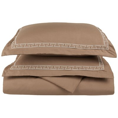 Sheatown Reversible Duvet Set Color: Taupe/Ivory, Size: Full / Queen