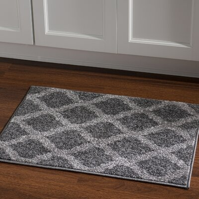 Wellersburg Gray Area Rug Rug Size: Rectangle 2 x 3