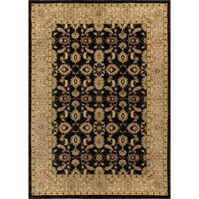 Allerdale Traditional Oriental Black/Beige Area Rug Rug Size: 53 x 73