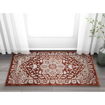 Coalgate Red Area Rug Rug Size: 23 x 311