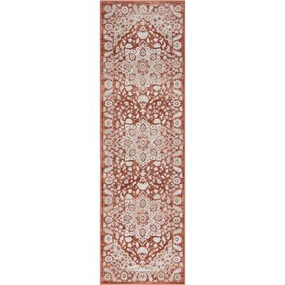 Coalgate Copper Area Rug Rug Size: 53 x 73