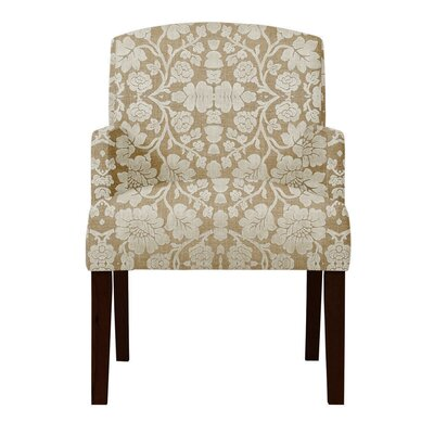 Keisha Beige Arm Chair