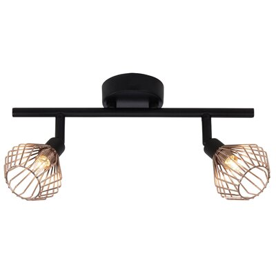 Schienenbeleuchtungsset 2-flammig Dalma | Lampen > Strahler und Systeme > Schienensysteme | Kupfer | Prestington