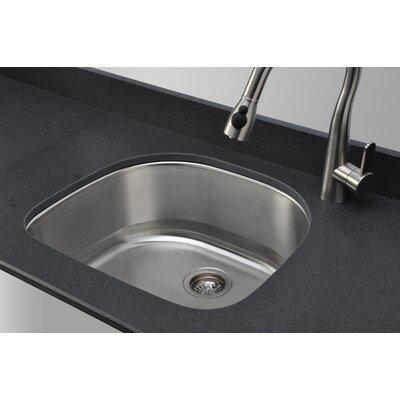 Craftsmen Series 23.5 x 21 D-shaped Kitchen Sink