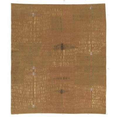 Designers Reserve Brown Area Rug Rug Size: 3 x 5