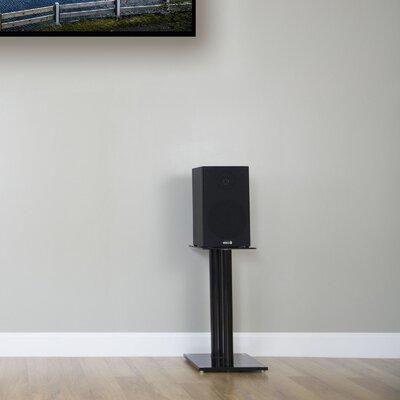 Premium Universal Floor 18 Fixed Height Speaker Stand