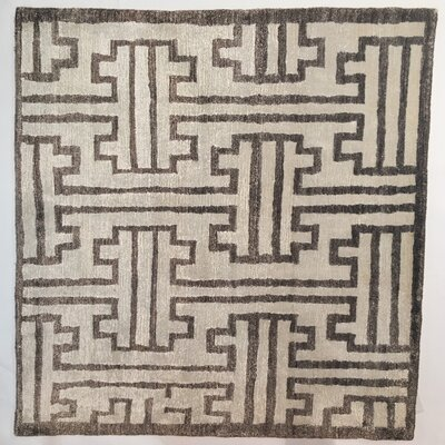 Hand-Knotted Dark Brown Area Rug
