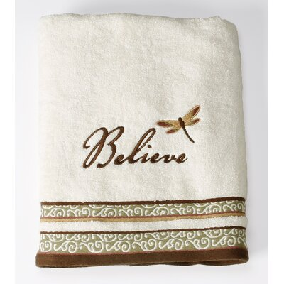 Inspire Bath Towel