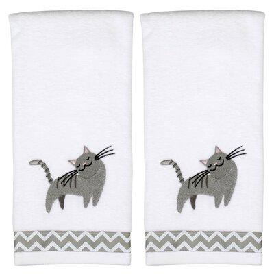Caballero White Hand Towel