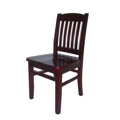 Bulldog Lite Side Chair in Mahogany