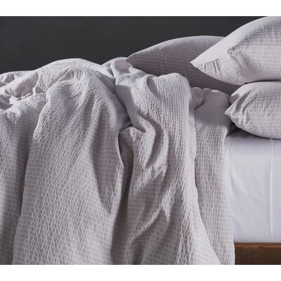 Sand Dune Duvet Cover Color: Pale Toast, Size: King