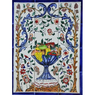 24 x 18 12 Piece Decorative Fruit Basket�Tiles Set