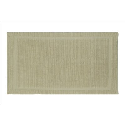 Lindner Cotton Bath Rug Size: 2.5 H x 21 W x 34 D, Color: Ivory