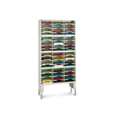 48 Pocket Mail Sorter Size: 74.13 - 79.13 H x 36 W x 12.75 D, Color: Putty