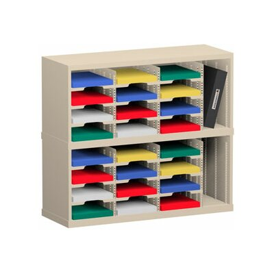 26 Pocket Mail Sorter Size: 31.75 H x 36 W x 15.75 D, Color: Grey