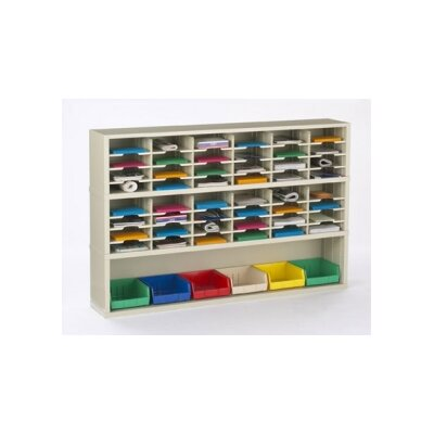 48 Pocket Mail Sorter with Lower Bin Area Color: Putty