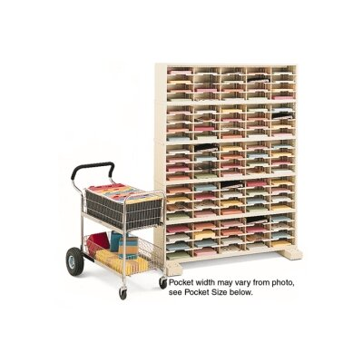 120 Pocket Mail Sorter with Caster Base Color: Putty