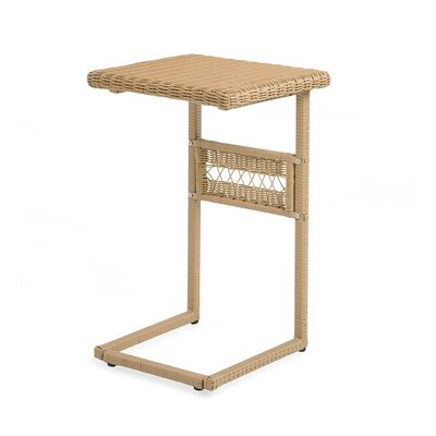 Easy Care Resin Wicker Pull Up C Table Color: Natural