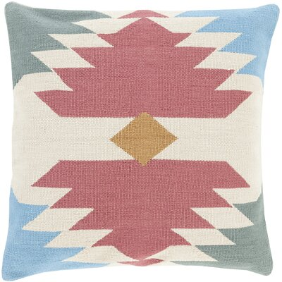 Todd 100% Cotton Throw Pillow Size: 22 H x 22 W x 4 D, Color: Beige / Burgundy, Filler: Down