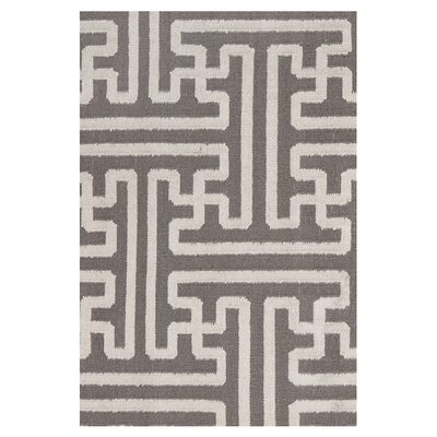 Brinda Taupe/Beige Area Rug Rug Size: Rectangle 2 x 3