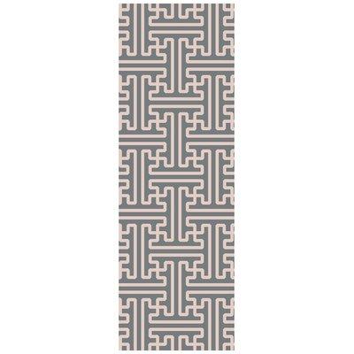 Vihaan Taupe/Beige Area Rug Rug Size: Runner 26 x 8