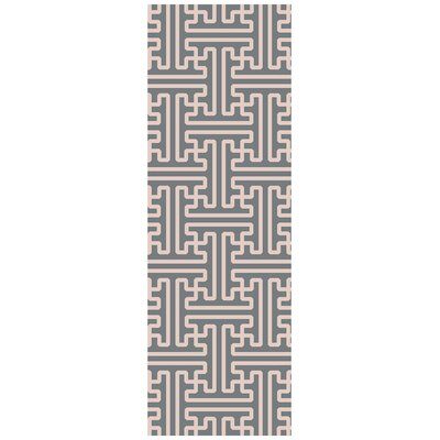 Brinda Taupe/Beige Area Rug Rug Size: Runner 26 x 8
