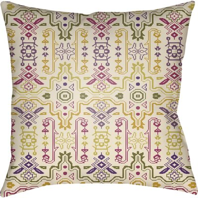 Libchava Square Throw Pillow Size: 18 H x 18 W x 4 D, Color: Yellow