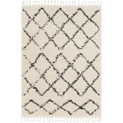 Barlett Modern Bohemian Rectangle Beige/Charcoal Area Rug Rug Size: Rectangle 5'3