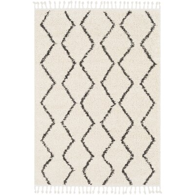 Barlett Modern Bohemian Beige/Charcoal Area Rug Rug Size: Rectangle 92 x 12