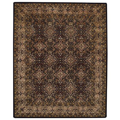 Piedmont Aqra Onyx Brown Area Rug Rug Size: 7 x 9