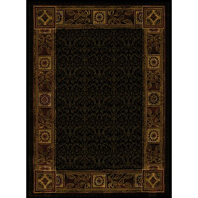 China Garden Cyprus Tobacco Area Rug Rug Size: Runner 111 x 72