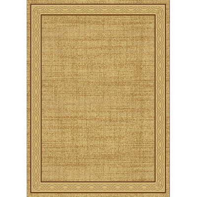 Yazd Cream Area Rug Rug Size: Runner 2 x 77