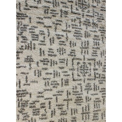 Passion Cream Rug Rug Size: 53 x 77