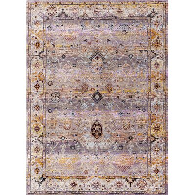 Signature Beige Area Rug Rug Size: Rectangle 67 x 96