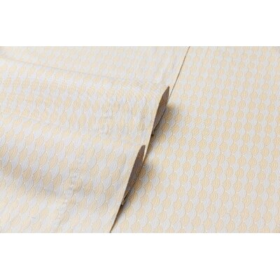 Scales 100% Cotton Sateen Duvet Set Size: King