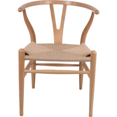The Wishbone Side Chair Color: Natural