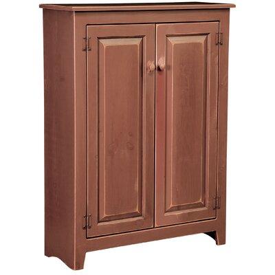 Aria 2 Door Cupboard