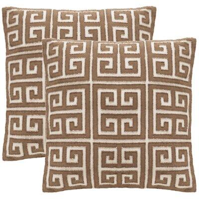 Modern Greek Key Large Pillow Set Color: Old Gold
