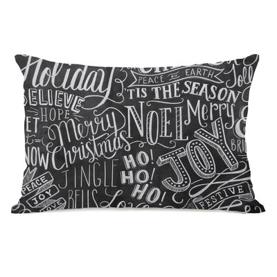 Holiday Lettering Lumbar Pillow