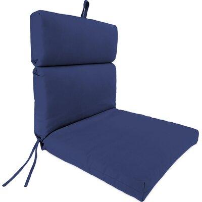 Outdoor Sunbrella Dining Chair Cushion Fabric: Echo Midnight