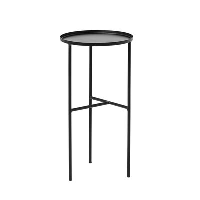 Zachariah Round End Table Color: Black