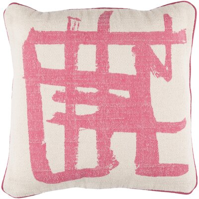 Oceane 100% Cotton Throw Pillow Cover Color: PinkNeutral