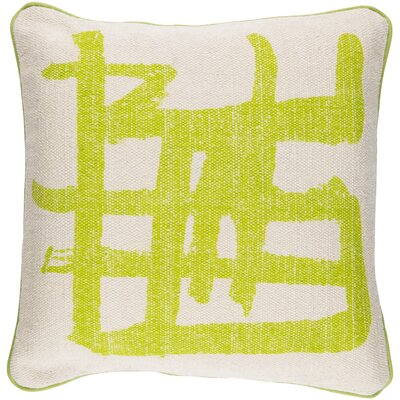 Oceane 100% Cotton Throw Pillow Cover Color: GreenNeutral