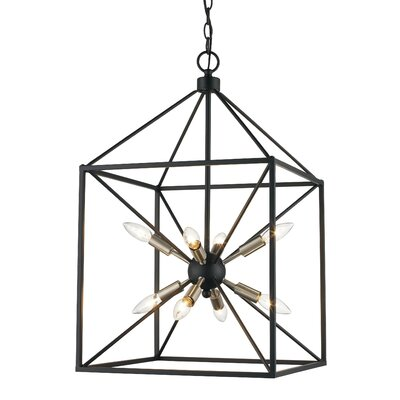 Belisle 8-Light Foyer Pendant Finish: Brushed Nickel/Black