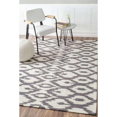 Rutherford Soft Grey Ikat Area Rug Rug Size: 5 x 8