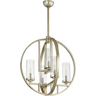 Goodrow 5-Light Globe Pendant Finish: Aged Silver, Shade Color: Clear