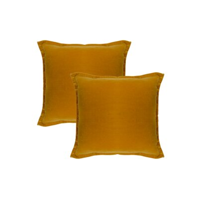 Knauer Hand-Crafted Designer Throw Pillow Color: Dark Yellow